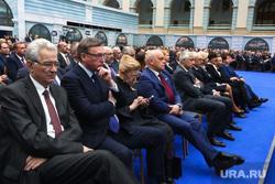 Послание Президента Федеральному Собранию Москва, послание, федеральное собрание
