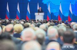 Послание Президента Федеральному Собранию Москва, путин владимир, федеральное собрание