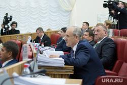 Доклад Кобылкина в Заксобрании, степанченко валерий