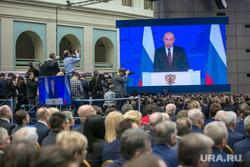 Послание Президента Федеральному Собранию Москва, путин на экране