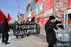 День народного единства: крестный ход и русский марш. Екатеринбург, русский марш, националисты
