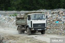 Репортаж по мусорным войнам из Миасса, свалка, вывоз тбо