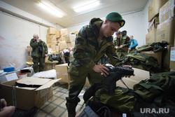 Сборы уральских добровольцев на юго-восток. Екатеринбург, военные, обмундирование