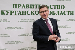 Пресс-конференция Владимира Якушева. Курган , якушев владимир
