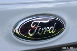 Клипарт. Екатеринбург, логотип, ford, форд