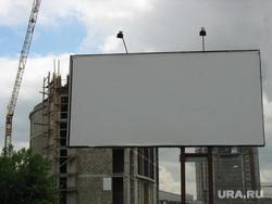 Клипарт депозитфото, рекламные щиты, щит, билборд, пустой рекламный щит, пустой баннер