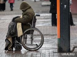 Заседание Городской думы Екатеринбурга, 25 марта 2014 г., инвалид, коляска, попрошайка, бомж, информация, бездомный