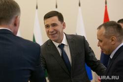 Выездное заседание совета безопасности РФ. Тюмень, куйвашев евгений, улыбка
