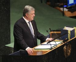 Петр Порошенко на заседании Генеральной Ассамблеи ООН 20.02.19 США, порошенко петр