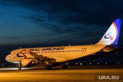 Споттинг в Кольцово. Екатеринбург, уральские авиалинии, ural airlines, самолет