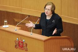 Законодательное собрание СО. Екатеринбург, мерзлякова татьяна