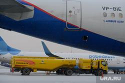 Клипарт, разное. Екатеринбург, топливо, роснефть, авиакомпания победа, заправщик