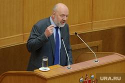 Заседание Законодательного собрания Свердловской области. Екатеринбург, крашенинников павел