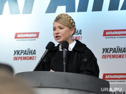 Клипарт сток depositphotos.com, тимошенко юлия, автор orestligetkaukrnet