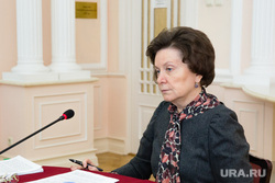 Заседание правительства ХМАО. Ханты-Мансийск, комарова наталья