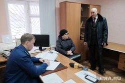 Пикет у здания прокуратуры Курганской области, андрюков александр