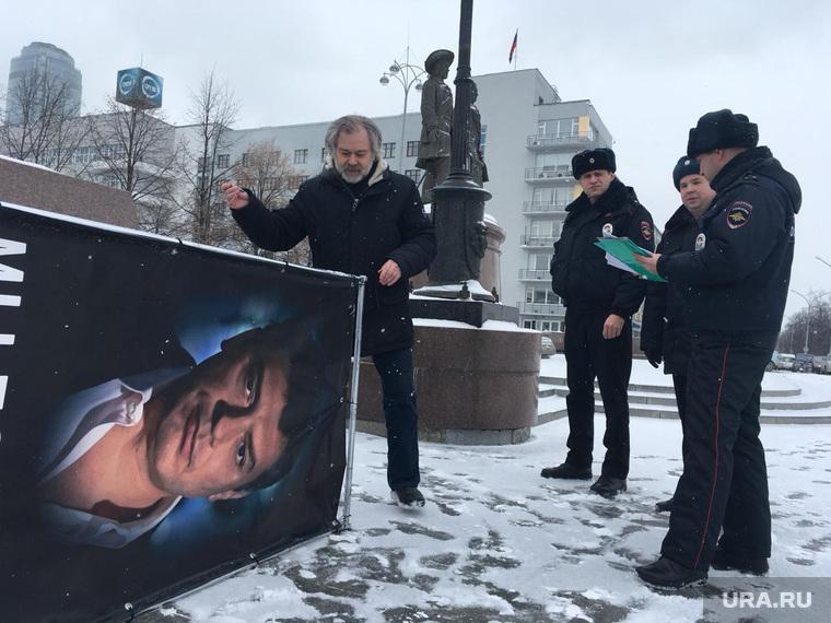 «Вахта памяти», годовщина гибели Немцова