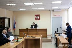 Судебное заседание по делу Дмитрия Еремеева. Тюмень, еремеев дмитрий, суд, заседание суда