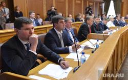 Законодательное собрание. Челябинск., буяков сергей, рябов дмитрий