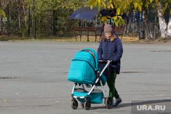Клипарт. г. Курган, мама с коляской, женщина с ребенком, Декрет