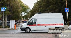 Минирование и эвакуация правительственных зданий. Челябинск