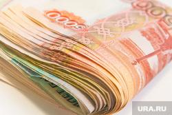 Клипарт , пачка денег, рубли, денежные купюры, деньги