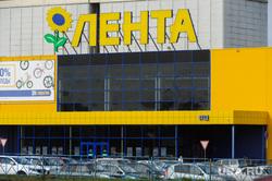 Открытие памятника реактивной системе залпового огня «Град». Челябинск, гипермаркет лента, супермаркет лента, лента
