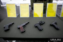Однодневные сборы парламентариев и прессы в 21 бригаде Росгвардии. Москва, огнестрельное оружие, пистолеты