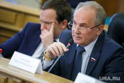 Встреча с депутатами Госдумы РФ в администрации города Екатеринбург, езерский николай