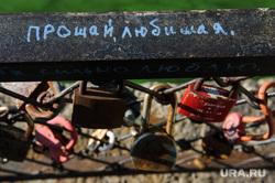 Виды города Сысерть и посёлка Щелкун. Свердловская область, перила, самоубийство, ограда, суицид, прощание, любовь, прощай любимый