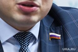 Пресс-конференция Дмитрия Ионина. Екатеринбург, значок, народный избранник, депутат государственной думы