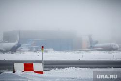 Первый споттинг в Кольцово. Екатеринбург, аэропорт кольцово, взлетная полоса, нелетная погода, туман, самолеты