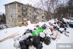 Виды Новоуральска, Свердловская область, мусор, жкх, мусорная куча, свалка, мусорная реформа