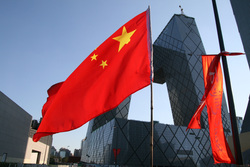 Китай. Открытая лицензия на 19.08.2015, пекин, флаг, китай