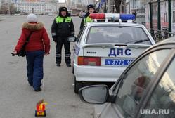 Несанкционированная акция солидарности с дальнобойщиками. Екатеринбург, патрульная машина, правила дорожного движения, полиция россии, дпс, пдд, дорожное движение