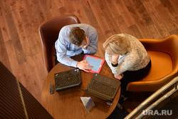 Второй день форума. Челябинск., планшет и два ноутбука
