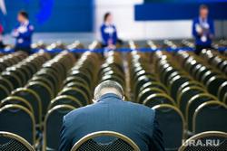 Послание Президента Федеральному Собранию Москва, чиновник, зал федерального послания