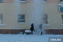Снег с крыши. курган