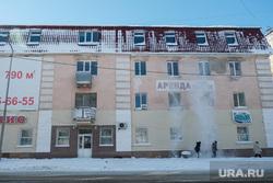 Снег в городе. Курган, снег с крыши, улица ленина 31