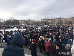 Миасс митинг против ГОКа, митинг, толпа