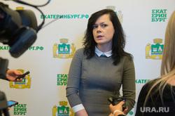 Брифинг по схеме движения автотранспорта на время ЧМ по футболу. Екатеринбург, байчибаева анна