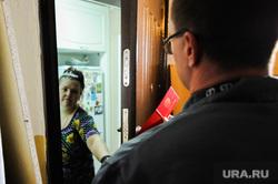 Проверка газового оборудования газовой службой. Челябинск, газовая служба, газовщик, поквартирный обход