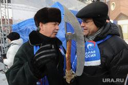 День народного единства в Челябинск, журавлев александр, мякуш владимир, холодное оружие, секира