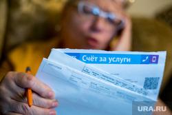 Клипарт ЖКХ. Москва, пенсионерка, коммуналка, жкх, электричество, электроэнергия, показания счетчика, счет за жкх, платежка, пенсионеры, коммуналка, счет за коммуналку, коммунальные платежи