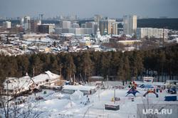 Виды Екатеринбурга, многоэтажки, жилой район, уктус, ск уктус