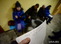 Приём заявок на поступление в первый класс в школах Екатеринбурга, запись в первый класс