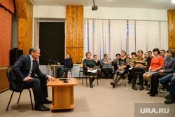 Встреча губернатора Курганской области Алексея Кокорина с учителями Звериноголовской школы, кокорин алексей, встреча с губернатором