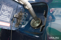 Клипарт с АЗС. г. Курган, топливо, азс, бензин