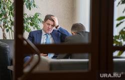 Заседание правительства Свердловской области. Екатеринбург, бидонько сергей, держится за голову