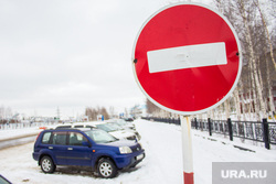 Платная парковка в аэропорту. Нижневартовск, кирпич, проезд закрыт, парковка
